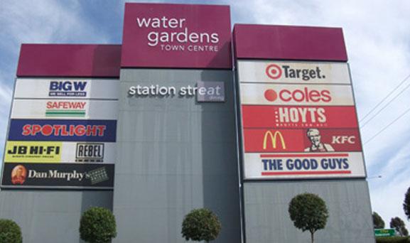 watergarden shopping centre near by florentine villas